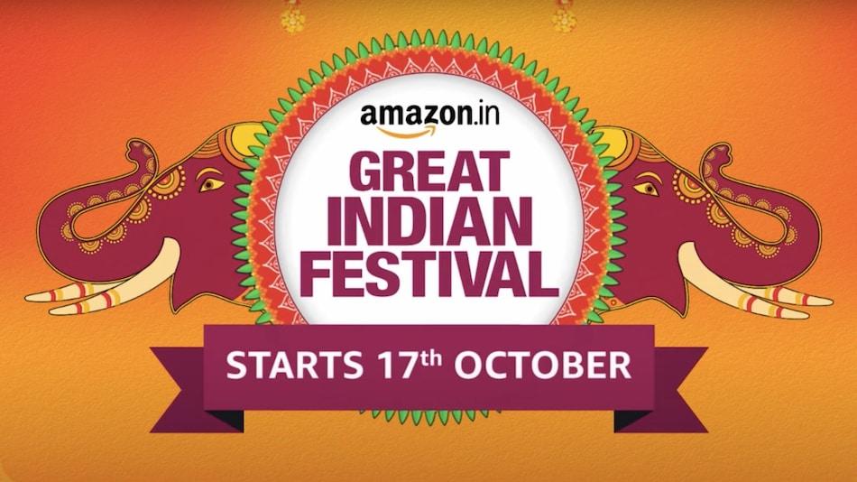 Amazon Great Indian Festival सेल 17 अक्टूबर से, जानें ऑफर्स