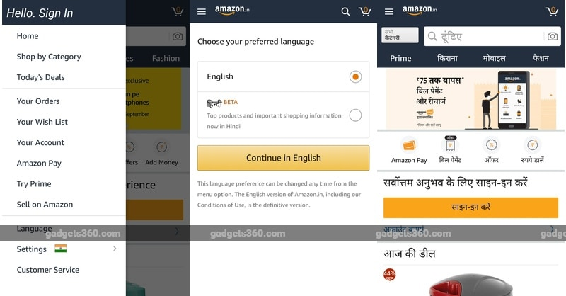 Amazon India Launches Hindi Website, App to expand business