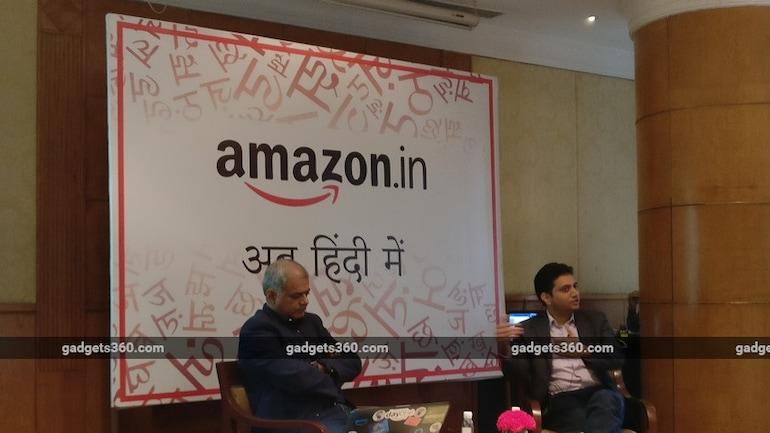 Amazon पर अब शॉपिंग करें हिंदी में