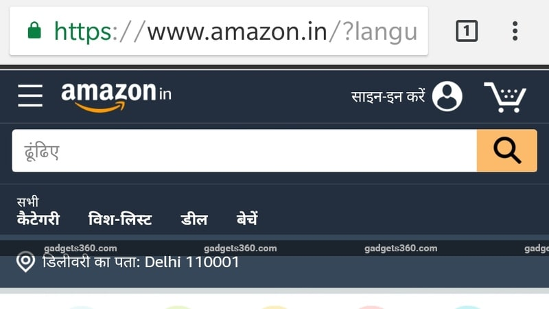 Amazon website launches in Hindi for Android, mobile site customers