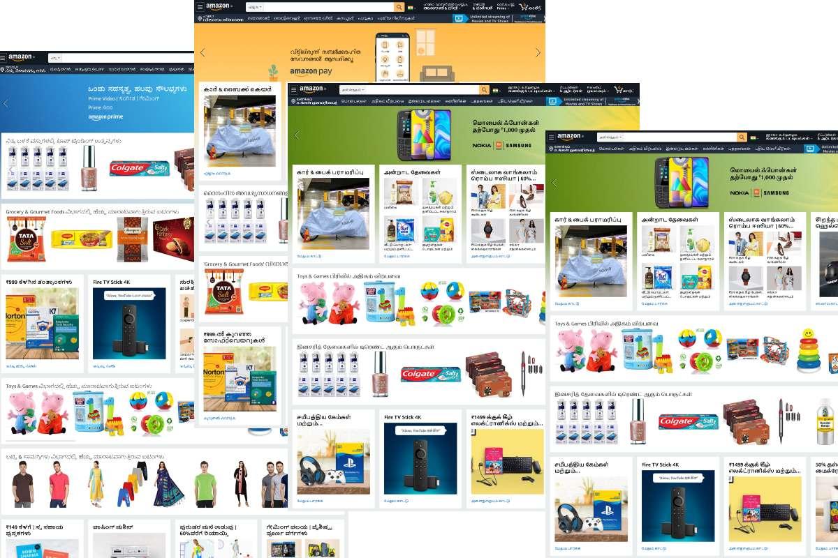 amazon kannada malayalam tamil telugu screenshots Amazon
