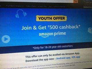 Amazon Prime मेंबरशिप को आधे दाम में खरीदने का मौका, जानें ऑफर