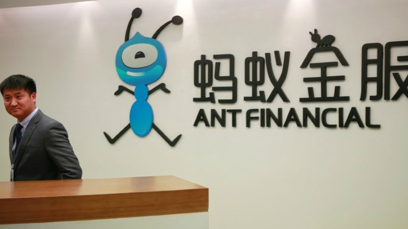 Ant Group sets offering price of 68.8 yuan
