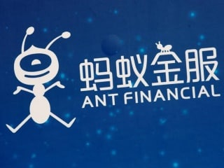 Ant Financial Raises $14 Billion in Largest-Ever Single Fundraising Round