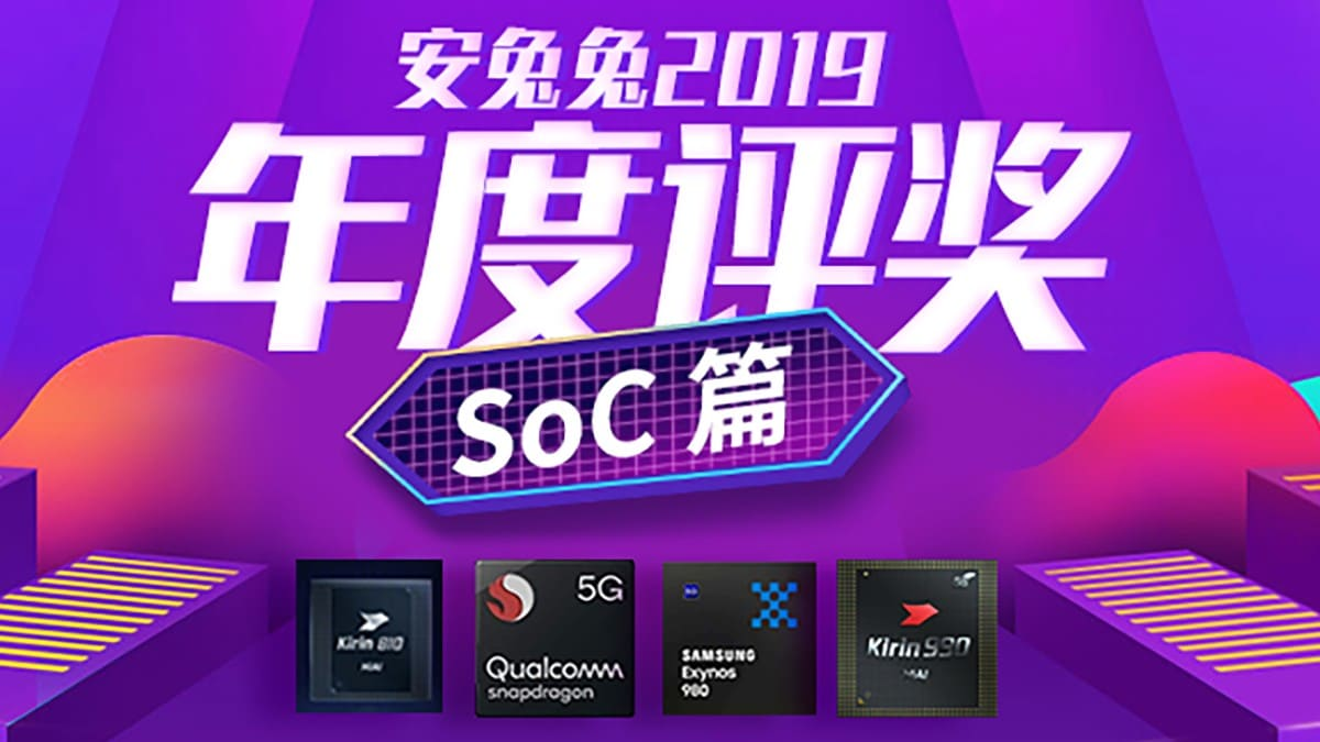 Qualcomm Snapdragon 855+ Crowned Best Performer by AnTuTu, Kirin 810 and MediaTek Helio G90T Called Most Cost-Effective