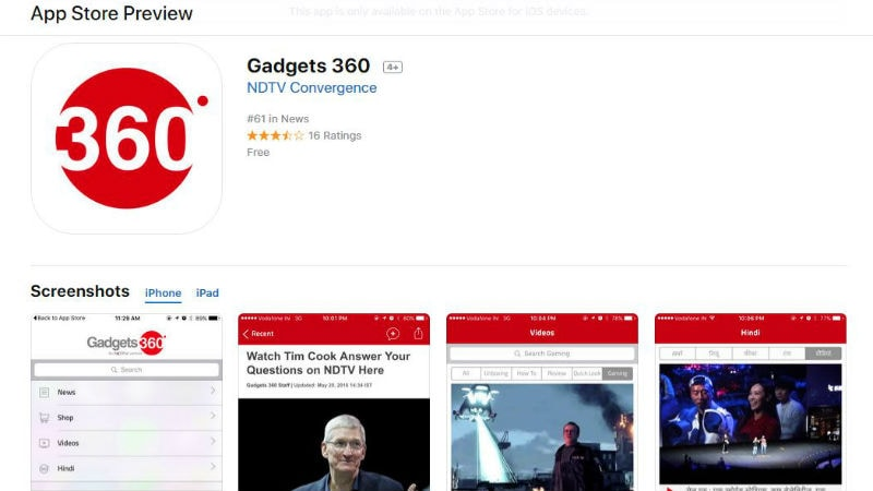 Apple App Store Debuts iOS-Like Web Interface
