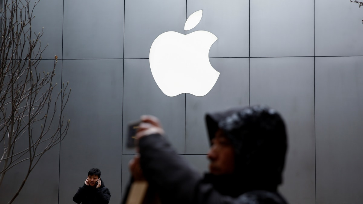 Apple Under Investigation for Unfair Competition in China Over