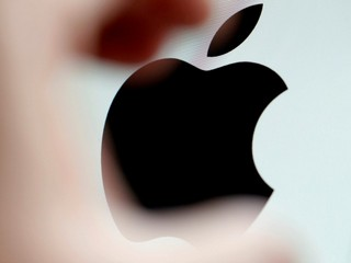 Apple to Build a Second Data Centre in China: Report