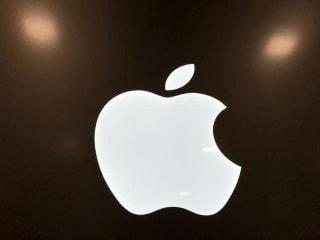 Apple Sets Up New UK Office at Imagination's Doorstep