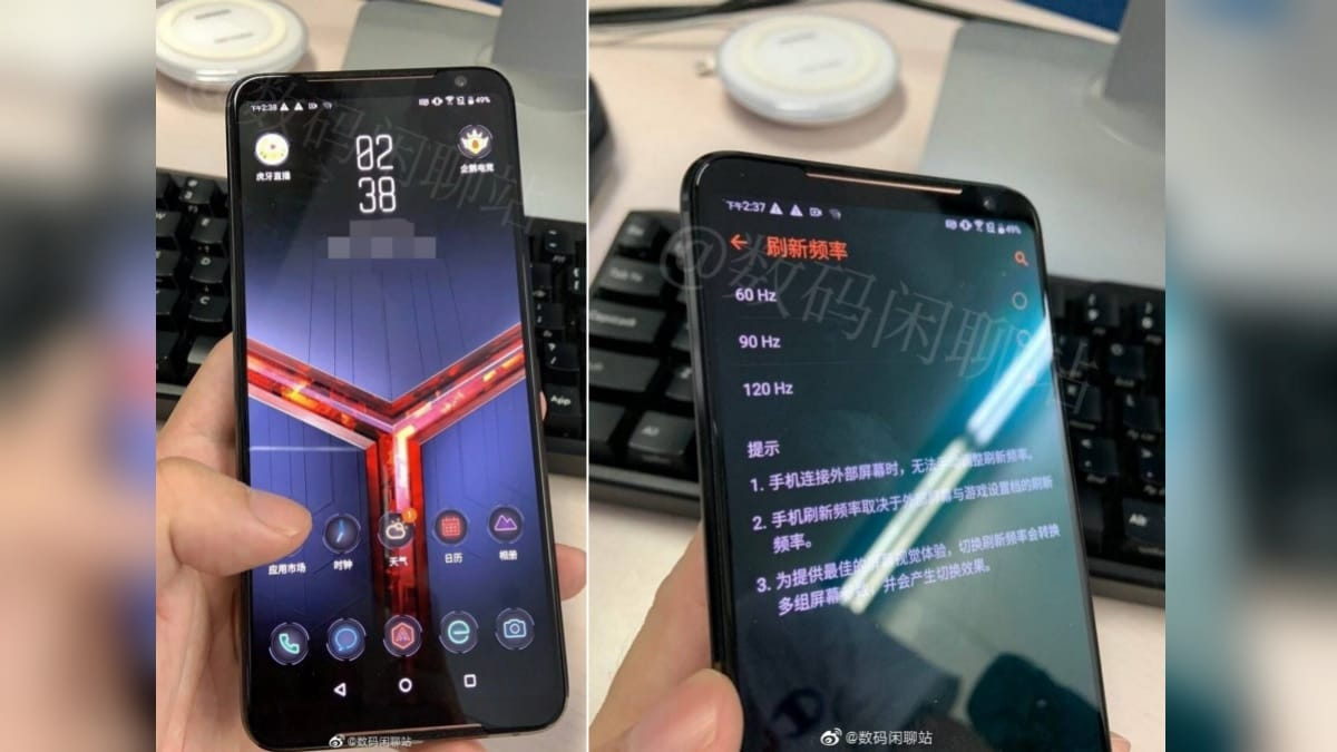 Asus ROG Phone 2 Hands-On Images Leaked, Show Dual Front Speakers