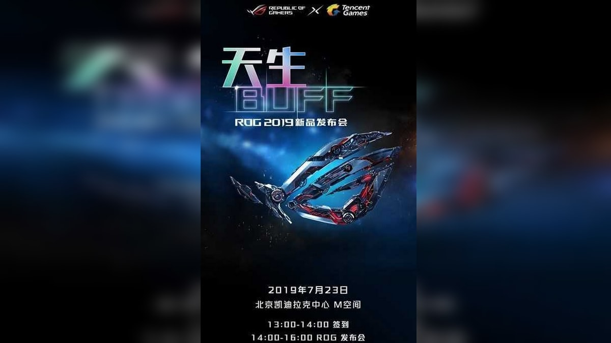 Asus ROG Phone 2 Launch Set for July 23, Features 120Hz Display