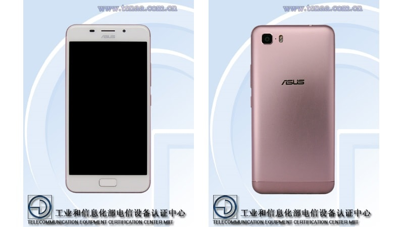 Asus X00GD With 4850mAh Battery Spotted on Certification Site