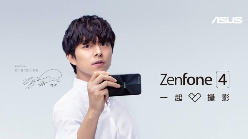 Asus ZenFone 4 Launch Set for August 17, Dual Camera Setup Confirmed