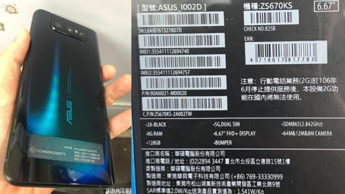 asus zenfone 7 leak Asus ZenFone 7