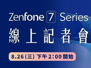 Asus ZenFone 7 Confirmed to Launch on August 26