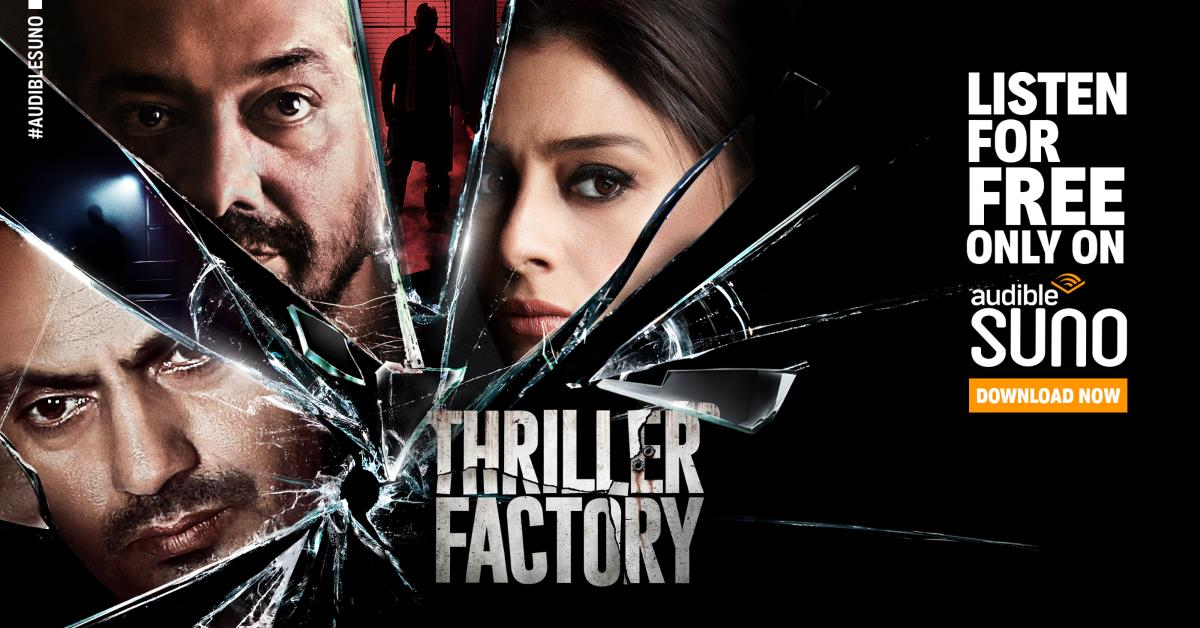 audible suno thriller factory Audible Suno