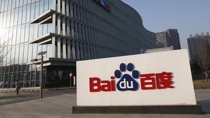 China's Baidu Buys US Computer Vision Startup Amid AI Push
