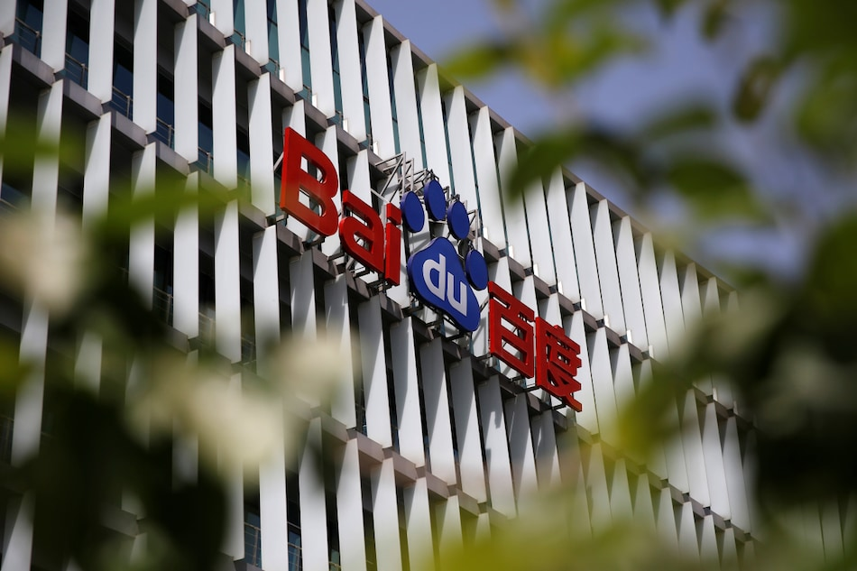Baidu Says Second Generation Kunlun AI Chips Enter Mass Production