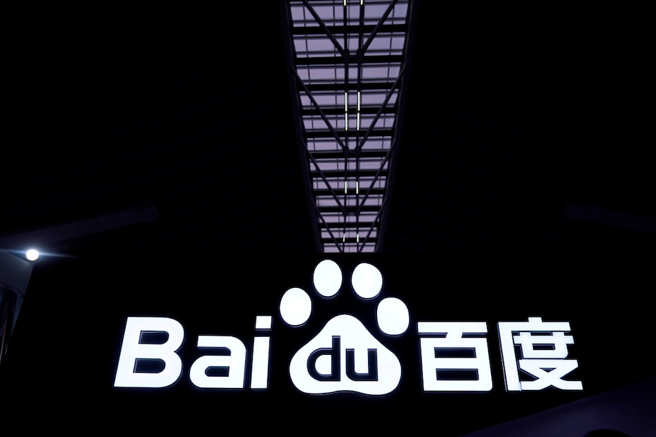 Baidu Rides Rebound in Ad Sales, Demand for AI and Cloud to Top Estimates in Quarterly Results