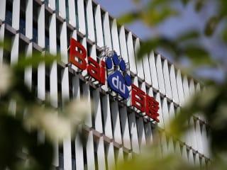 Baidu to Buy JOYY's Chinese Live-Streaming Service for $3.6 Billion