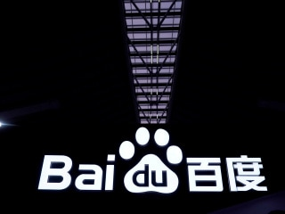 Baidu Said to Plan Smart Electric Vehicle Company, to Make Cars at Geely Plant