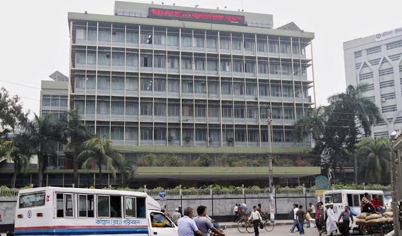 Bangladesh Panel Said to Have Found Insiders Negligent in $81 Million Cyber-Heist