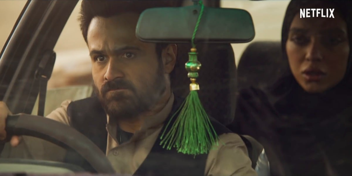 Bard of Blood Trailer Introduces Netflix's Next Indian Series After Sacred Games 2