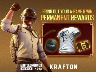 Battlegrounds Mobile India मना रहा है गणेश चतुर्थी, नए मिशन के साथ मिल रहे हैं कई इनाम