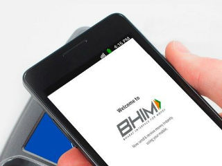 BHIM App Gets Utility Bill Payments Support on Android, iOS: Here's How to Use