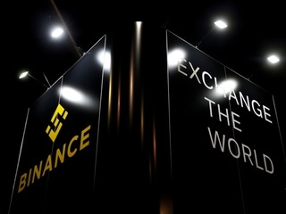Binance Ordered by Malaysia Regulator to Completely Disable Website, App