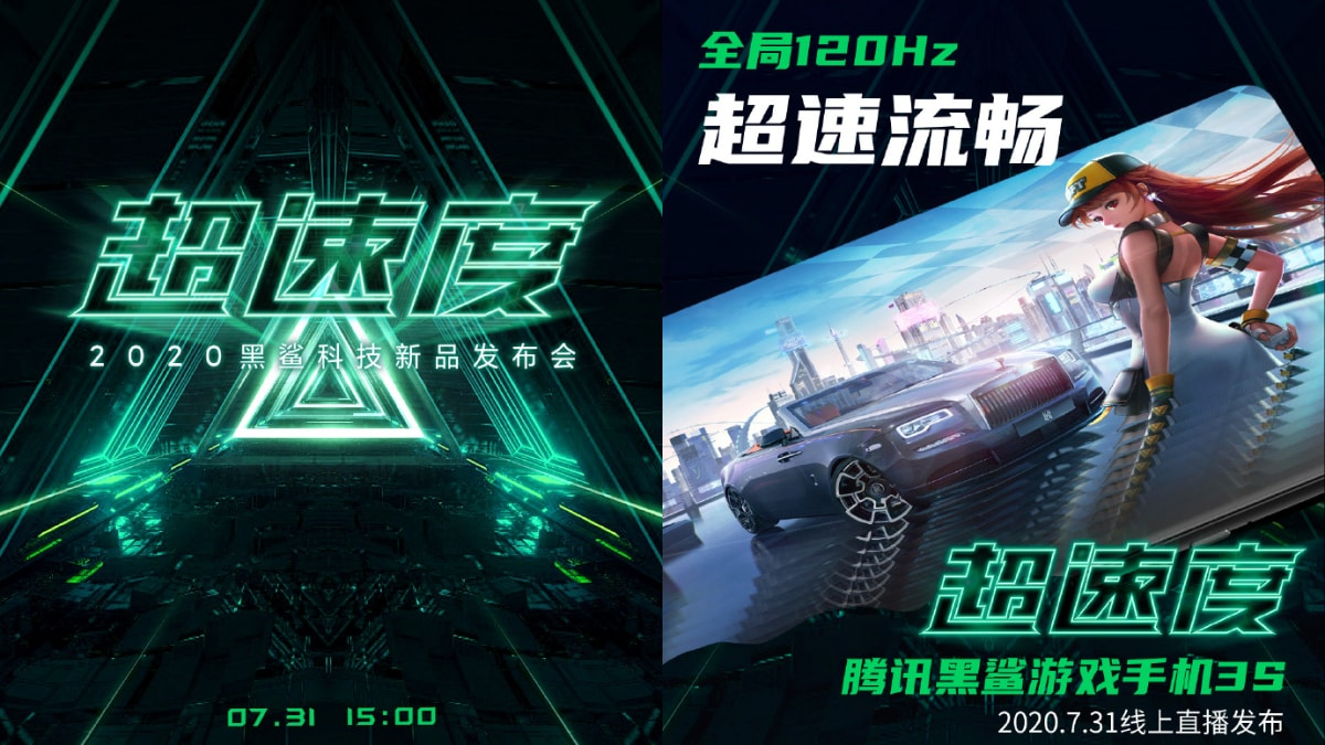Black Shark 3S to Launch on July 31, 120Hz Display Refresh Rate Teased