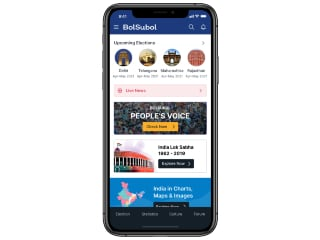 BolSubol Mobile App Launched Ahead of Assembly Elections, to Show Poll Statistics and Economic Data