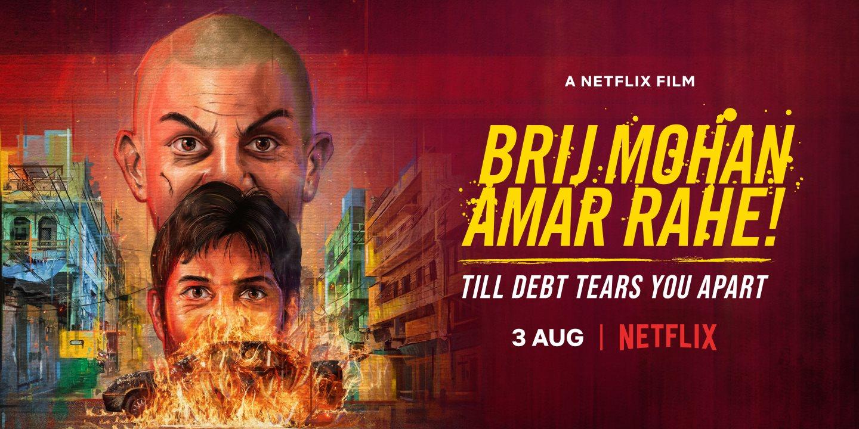 Netflix Reveals Release Date, Trailer for Brij Mohan Amar Rahe, Its Latest Original Indian Movie