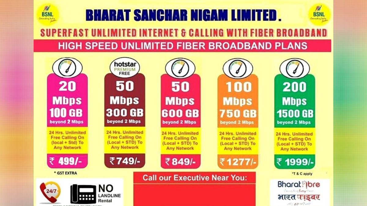 BSNL का 1500GB FTTH प्लान अब अन्य शहरों में भी उपलब्ध