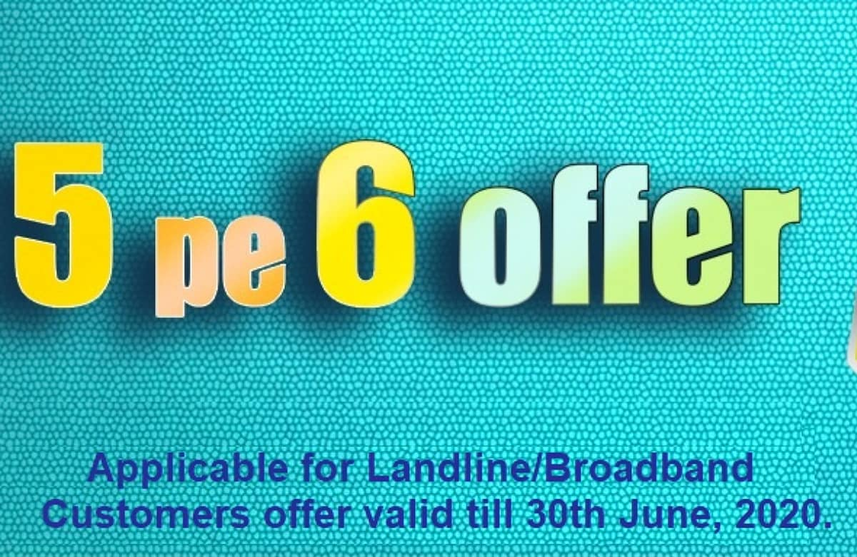 BSNL 6 Paise Cashback Offer Extended Once Again, Now Ends on June 30