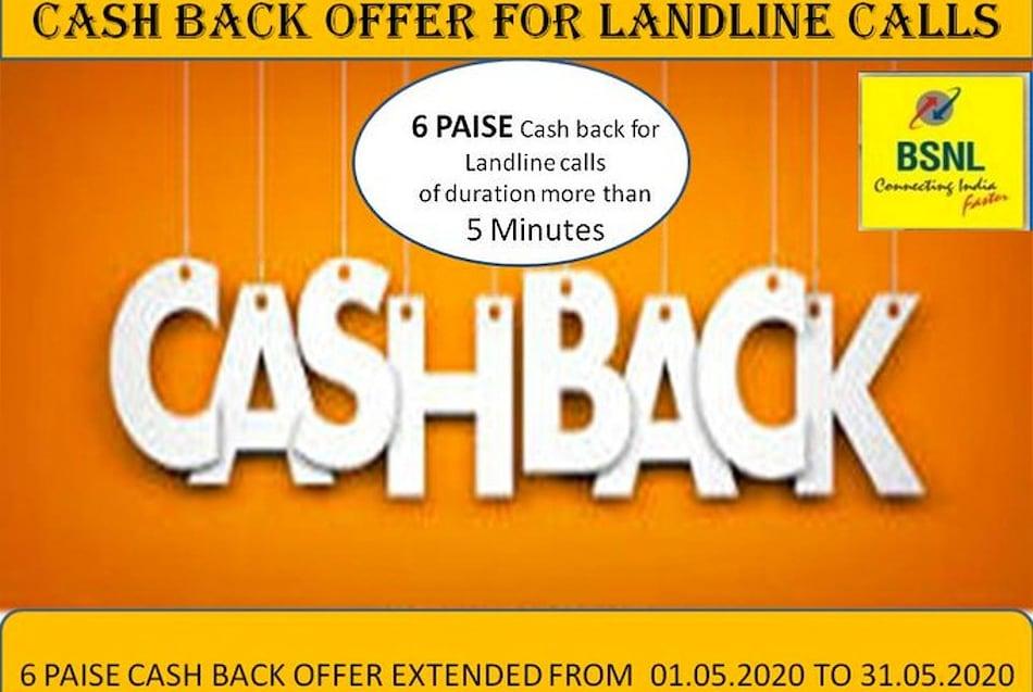 BSNL 6 Paisa Cashback Offer for Landline Calls Extended Till May 31