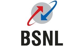 একাধিক প্রিপেড রিচার্জ তুলে নিল BSNL
