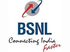 BSNL 78 रुपये में दे रही है हर दिन 2 जीबी डेटा और अनलिमिटेड कॉल
