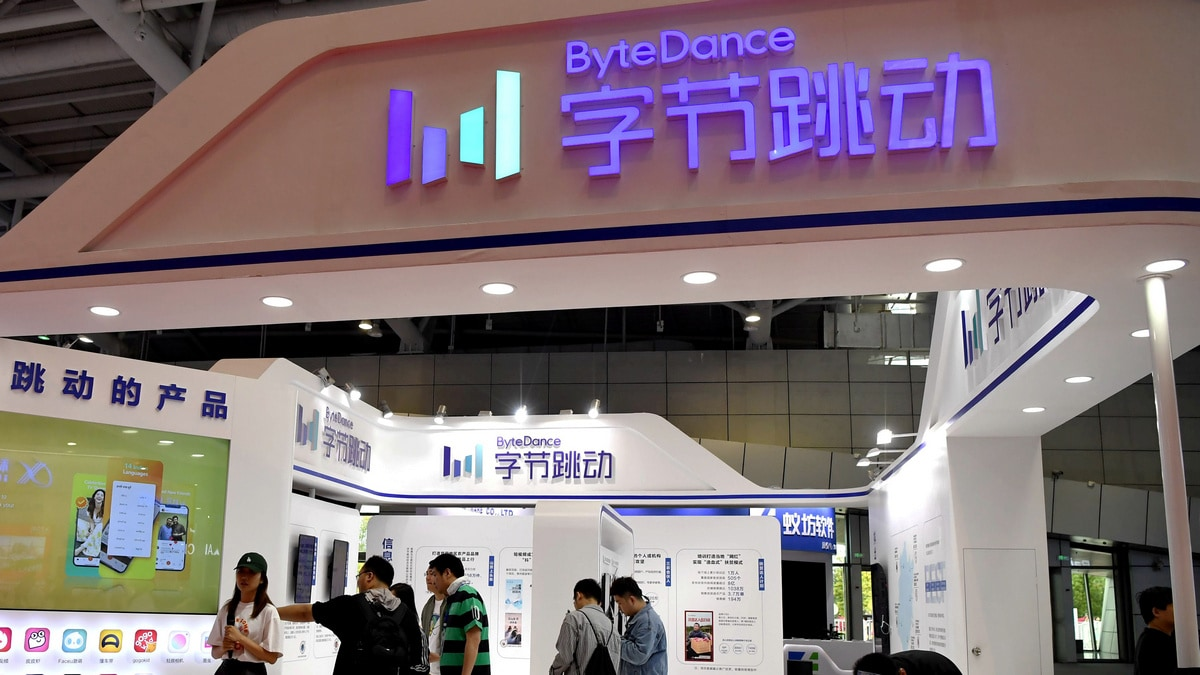 TikTok Owner ByteDance's First Half Revenue Said to Be Better Than Expected