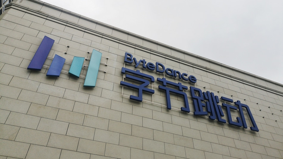 ByteDance's Toutiao Said to Be Ordered by China to Halt New Registrations Since September