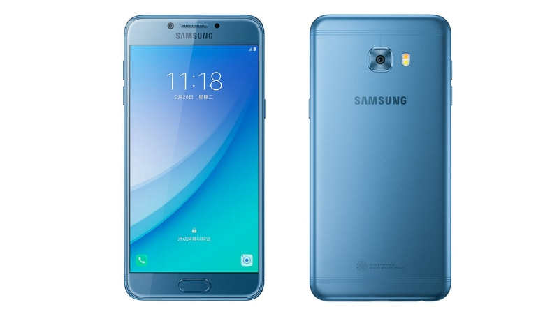 Samsung Galaxy C5 Pro Launched: Price, Release Date