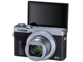 Canon Powershot: Canon Powershot Pictures, News Articles, Videos