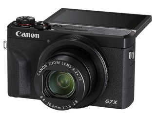 Canon PowerShot G7 X Mark III, PowerShot G5 X Mark II With 20.1-Megapixel Sensor, 4K Video Recording Launched in India