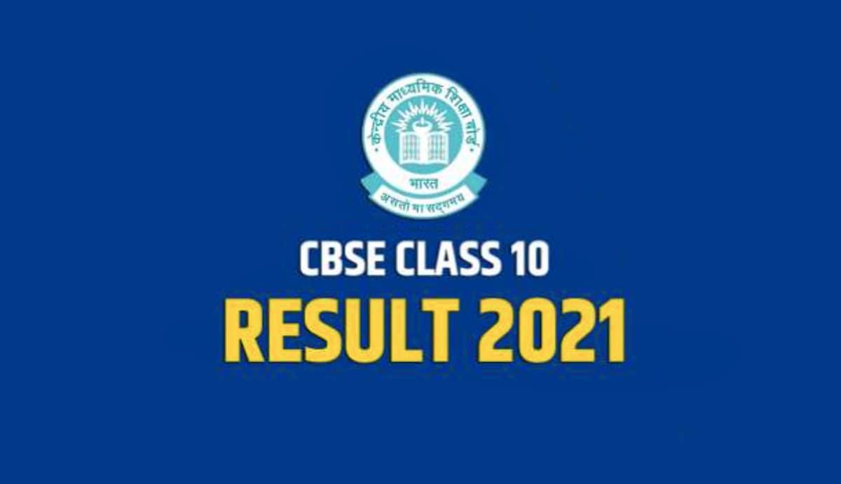 cbse class 2021 1627971694495