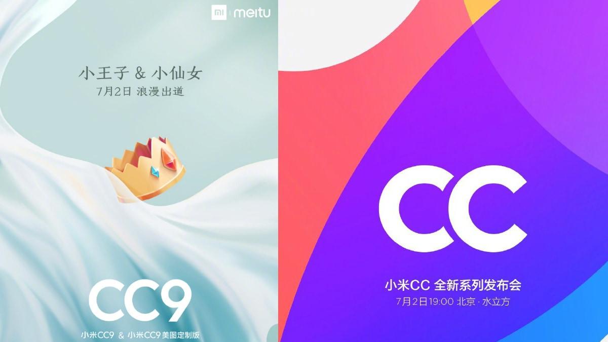 Xiaomi CC9 और Xiaomi CC9e होंगे 2 जुलाई को लॉन्च, प्रोमो वीडियो ज़ारी