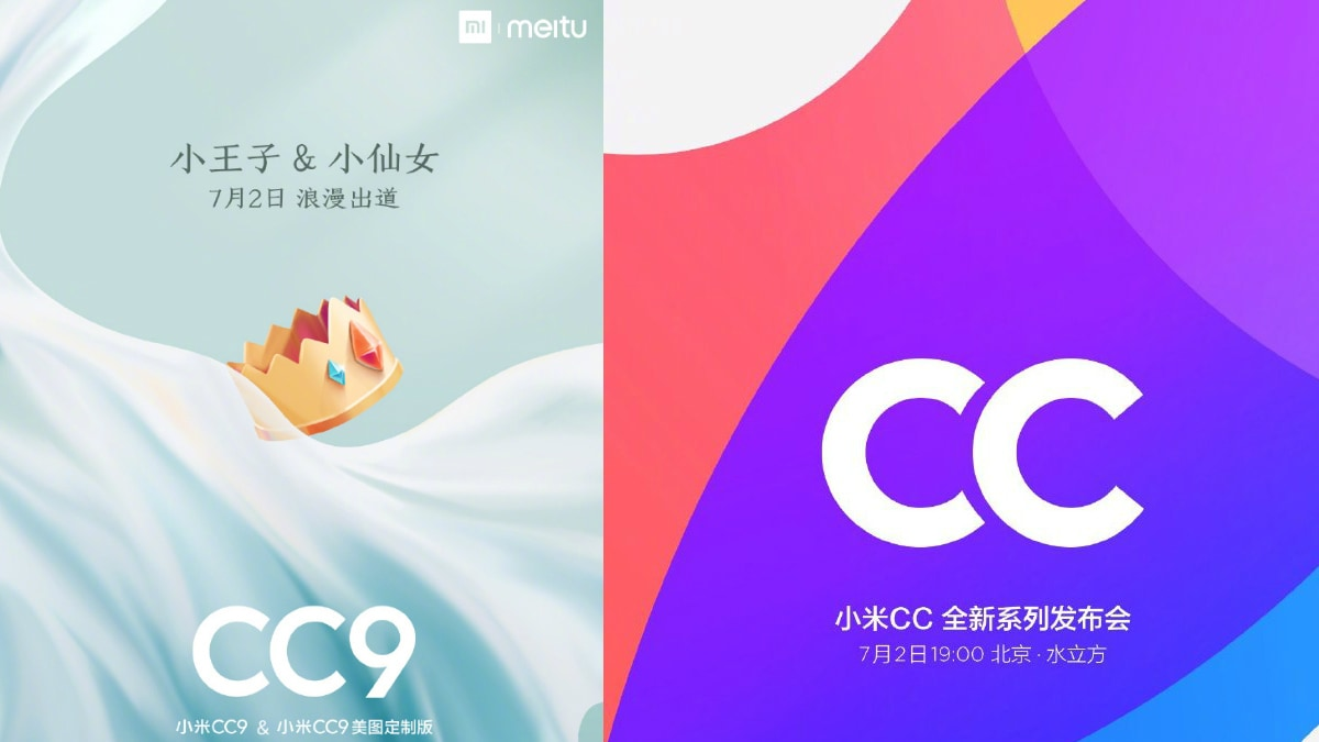 Xiaomi Mi CC9, Mi CC9e Launch Set for July 2, CEO Shares Promo Video