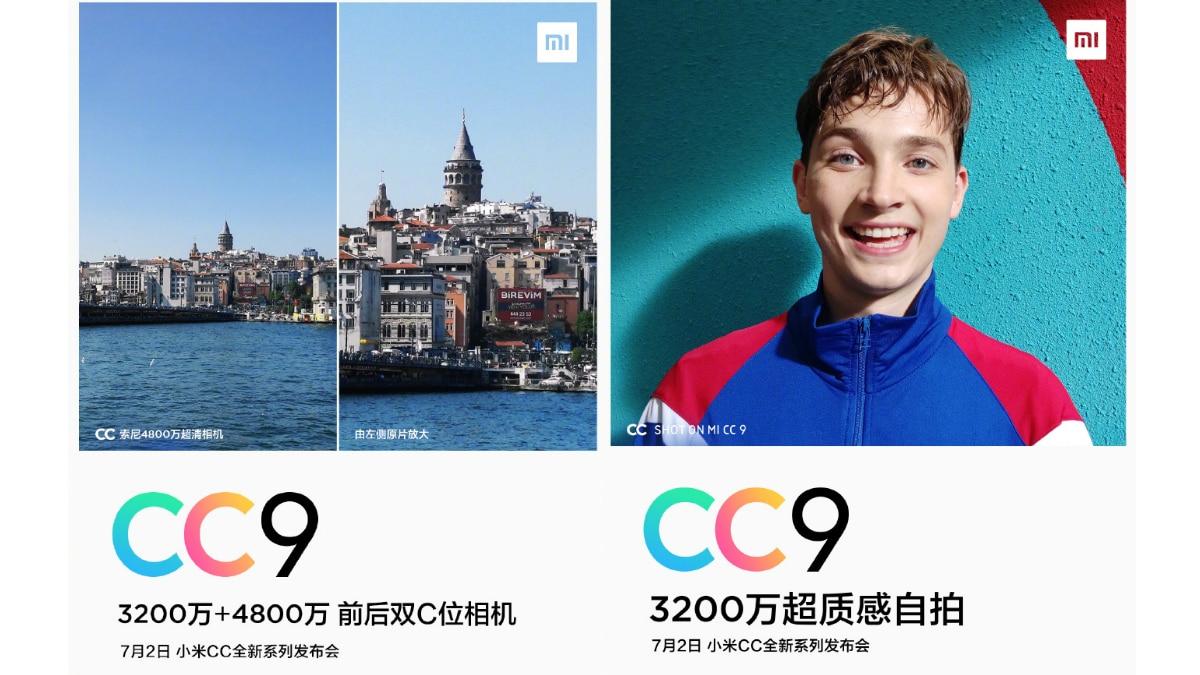 Xiaomi Mi CC9 में होगा 48 मेगापिक्सल का रियर और 32 मेगापिक्सल का सेल्फी कैमरा