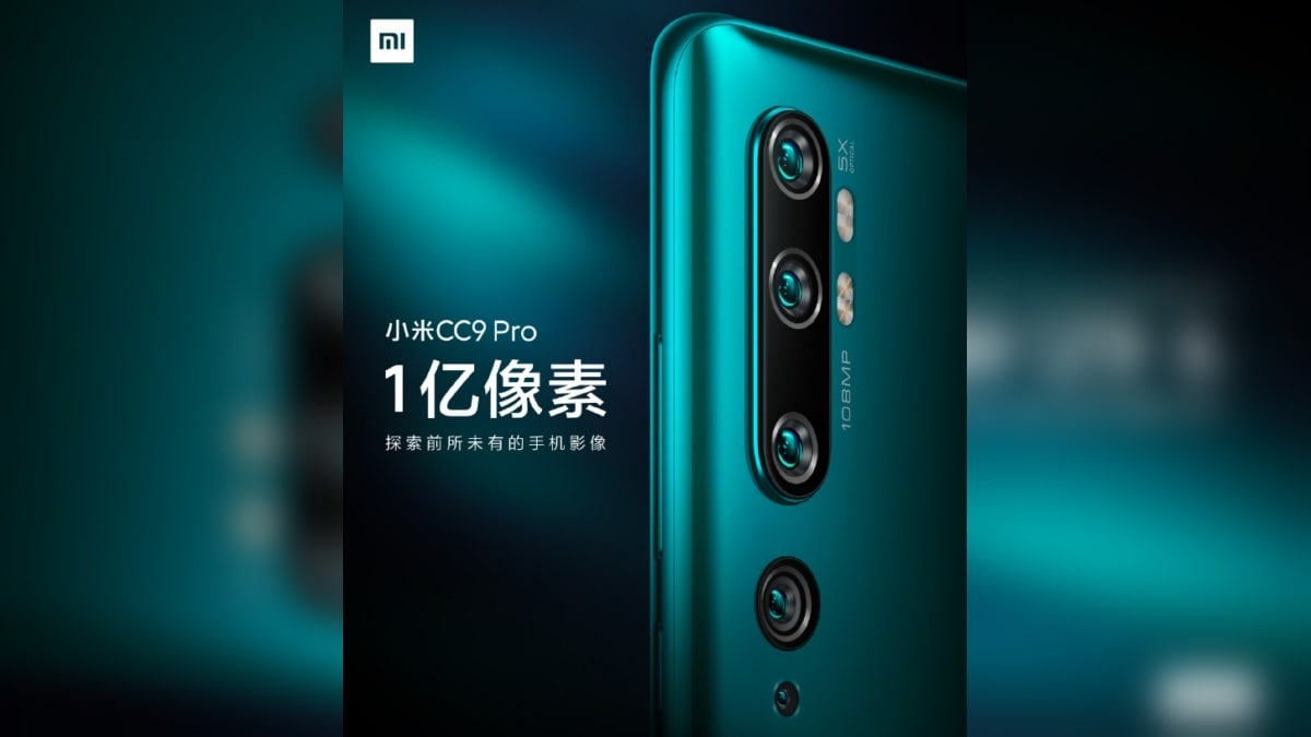 Mi CC9 Pro With Five Rear Cameras to Launch on November 5 Alongside Mi TV 5 Series, Xiaomi Smartwatch