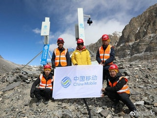 China Mobile, Huawei Bring 5G Connectivity to Mount Everest