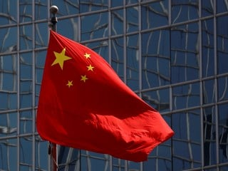 New Personal Data Privacy Law Passed in China to Protect Online Users, to Take Effect November 1